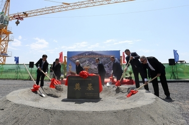 The groundbreaking ceremony of the new building of the Embassy of the People's Republic of China in the Republic of Armenia - Photolure News Agency