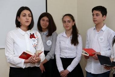 Summary of 'The Interesting Reader' competition took place at the National Institute of the RA Ministry of Education and Science - Photolure News Agency