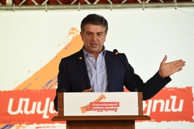 Members of the Republican Party of Armenia within the framework of the pre-election campaign met the residents of Nor-Nork Distrcit - Photolure News Agency