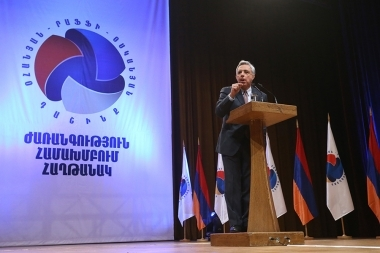 Conference of 'Ohanyan-Raffi-Oskanian' Alliance took place at Karen Demirchyan Sports and Concerts Complex - Photolure News Agency