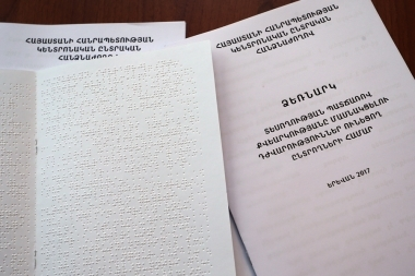 Special manuals for citizens with vision difficulties were developed ahead of the Parliamentary elections at the 'Armenian Association of the Blind' NGO's office - Photolure News Agency