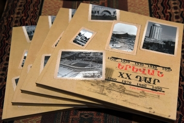Presentation of 'Yerevan. XX Century' book took place at 'Tavern Yerevan' - Photolure News Agency