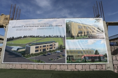Groundbreaking ceremony of the Football Academy took place in Vagharshapat, Armavir Province - Photolure News Agency