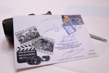 Cancelation of a postage stamp dedicated to the 125th anniversary of Hamo Beknazaryan took place at Grand Hotel Yerevan - Photolure News Agency