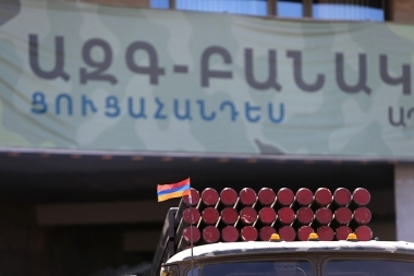 An exhibition within the framework of the conference 'Nation-Army-2017' organized by the RA Ministry of Education and Science and RA Ministry of Defense opened at K. Demirchyan Sports and Concerts Complex - Photolure News Agency