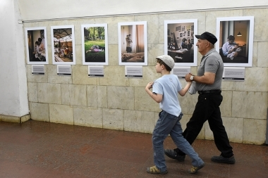 An event aimed to present father's role in shaping children's upbringing, healthy family and society took place at the Republic Square metro station - Photolure News Agency