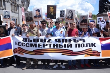 A parade under the slogan of 'Immortal Bowl' within the framework of the triple holiday took place in Yerevan, Armenia - Photolure News Agency