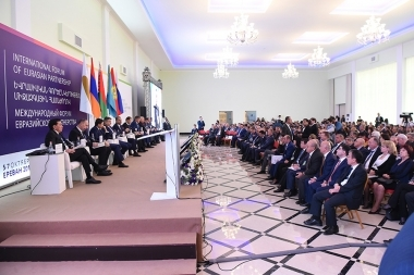 The 6th Armenian-Russian Interregional Conference took place at 'MERIDIAN' EXPO Center - Photolure News Agency