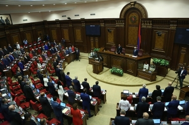 First session of the sixth convocation of the RA National Assembly took place - Photolure News Agency